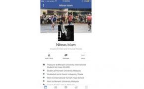 nibras-islam-2
