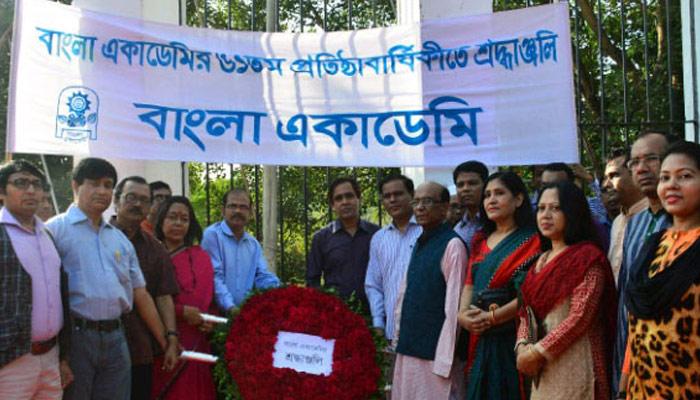 bangla-academy-bg2016120311