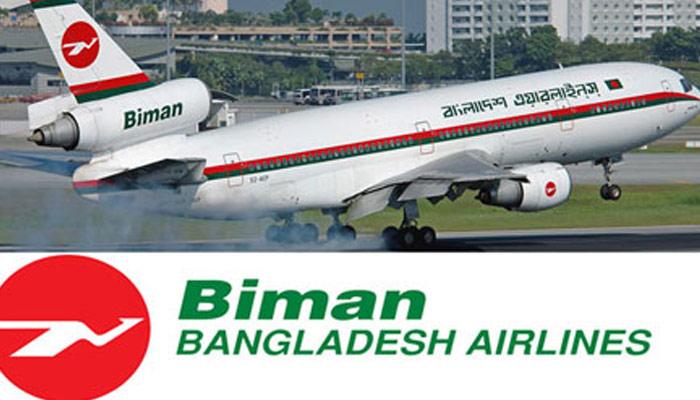 Biman-Bangladesh-md20170118