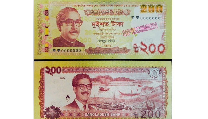 Image result for ২০০ টাকার নোট
